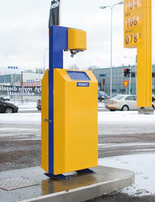урна для мусора желтая на автозаправке FINBIN ROBO