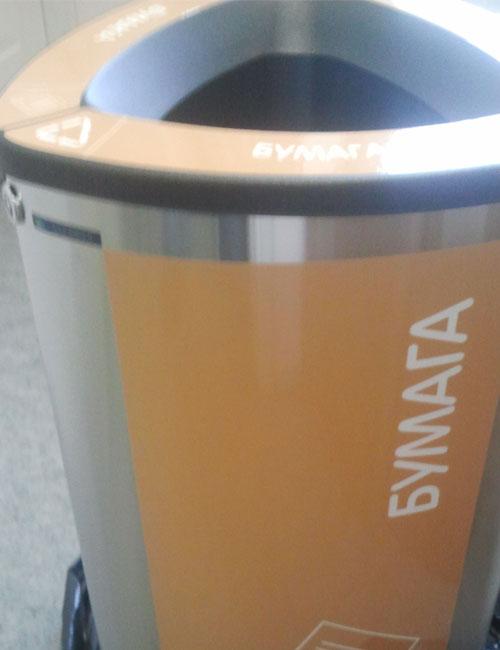 вариант урны FINBIN Bermuda 80 для сбора бумаги