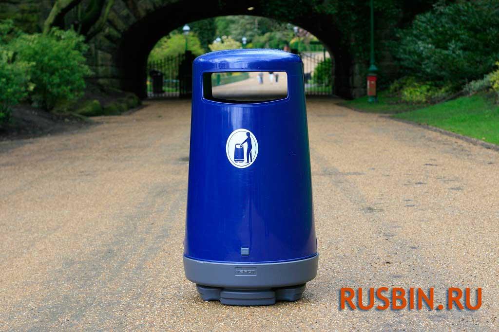 Glasdon topsy 2000 синяя урна на дороге