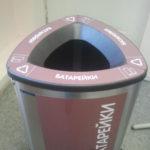Наклейки на мусорную урну Бермуда 80 для сбора батареек - элемент серии для раздельного сбора