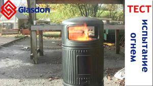 Испытание огнем мусорной урны Glasdon Topsy Royal
