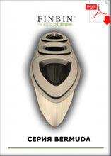 логотип для урн мусорных FINBIN BERMUDA PDF