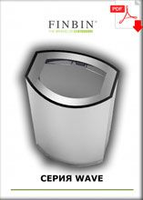 логотип урн для сбора мусора FINBIN WAVE
