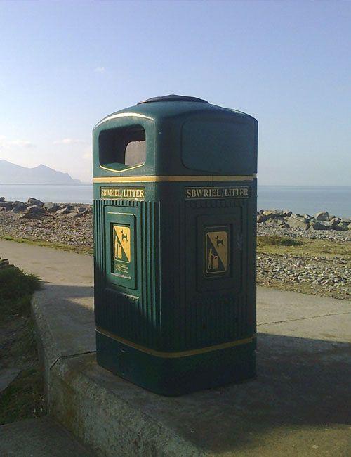 урна для мусора GLASDON Jubille на берегу моря, створка, шторка