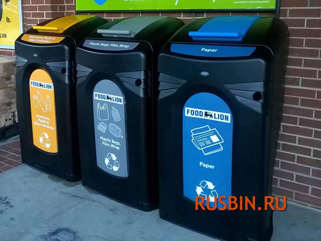 Большие контейнеры под раздельный сбор мусора Glasdon Nexus City 240 литров