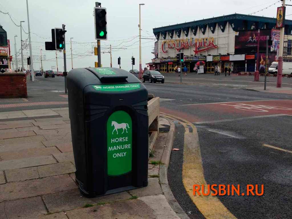 Урна мусорная большой контейнер Glasdon Nexus City 140