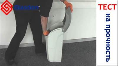 тест на антивандальность мусорных урн